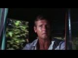 Джеймс Бонд 007: Живи и дай умереть другим (1973)